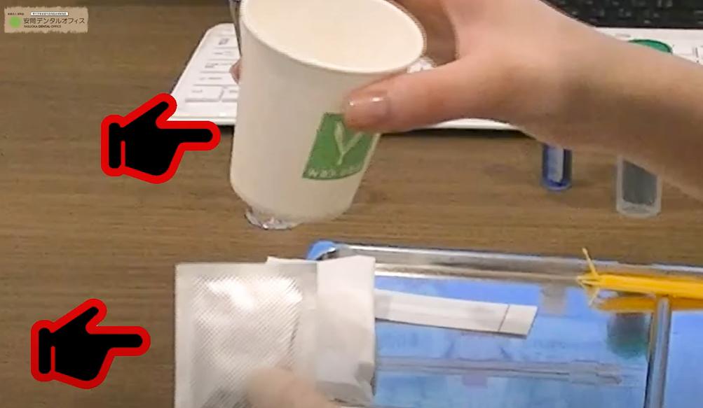 唾液量の測定