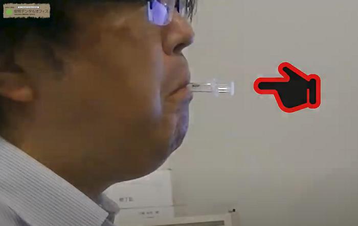 口臭検査 ステップ1